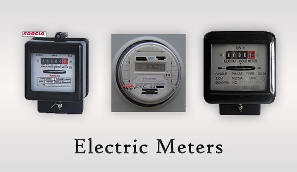 Electric Meter On House : Basic electrical parts components of house wiring